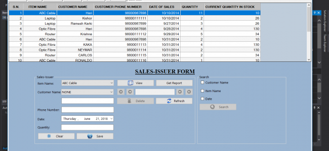 Inventory Management System In VB NET With Source Code | Source Code