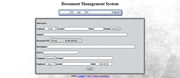Document Management System In PHP With Source Code