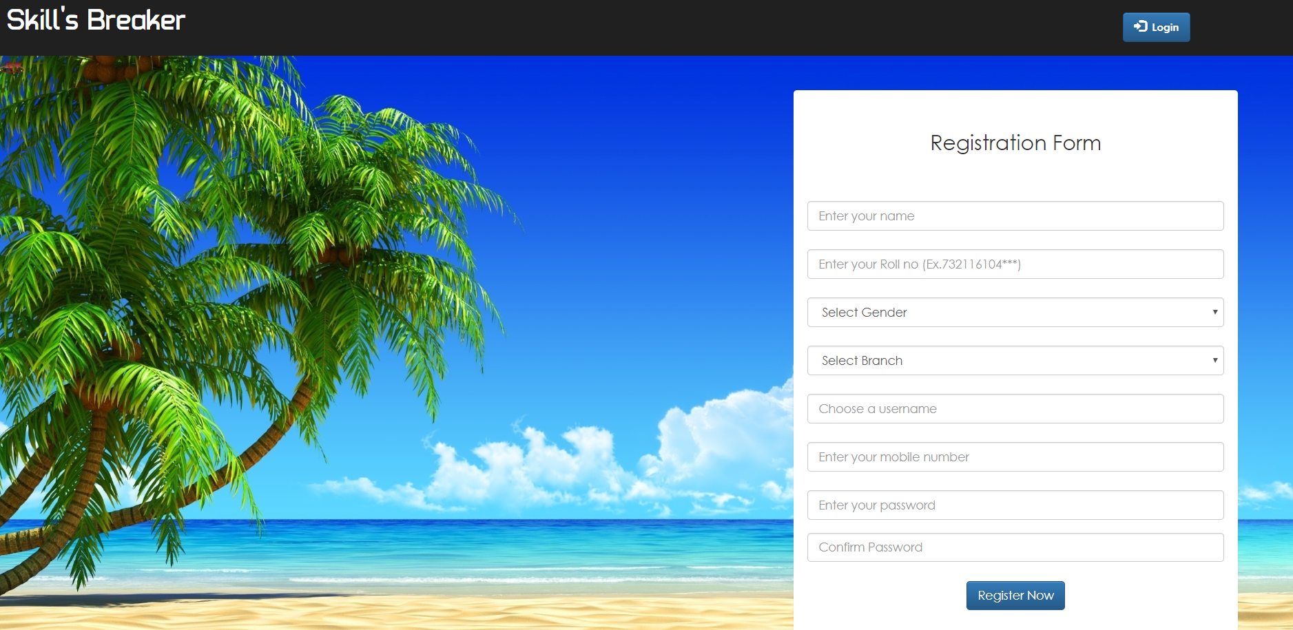 image of online quiz site